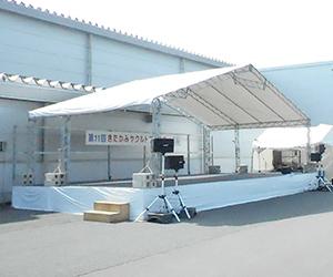 ステージ・ステージテント