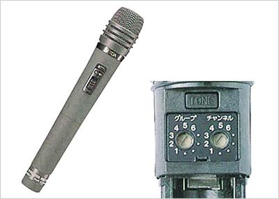 S-023