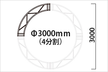 SP-076